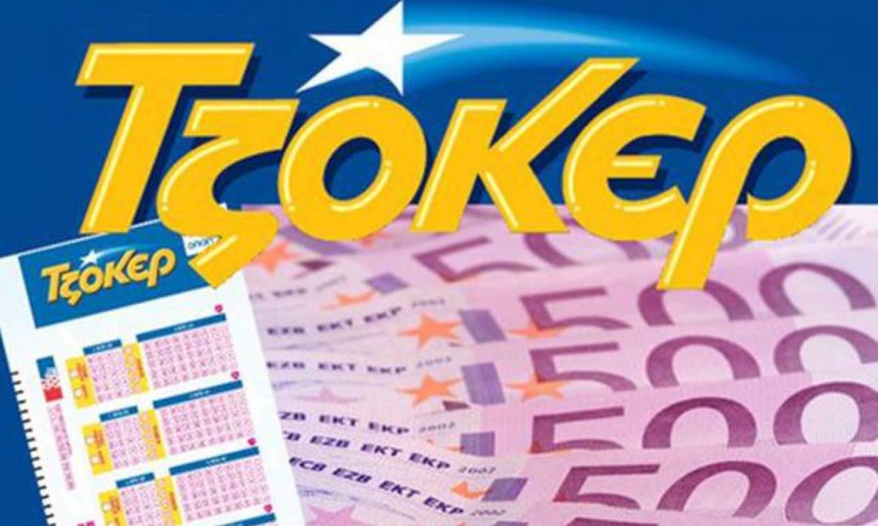 Κλήρωση Τζόκερ: Αυτοί είναι οι αριθμοί που κερδίζουν 5.400.000 ευρώ