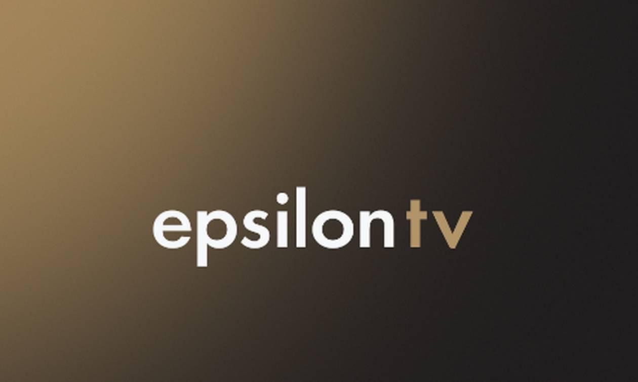 Στα ύψη η τηλεθέαση του Epsilon TV στο ματς Ατρόμητος - Ντιναμό Μπρεστ