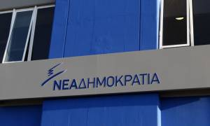ΝΔ: «Οι ευθύνες για την τραγωδία στην Ανατολική Αττική έχουν ονοματεπώνυμο: Αλέξης Τσίπρας»