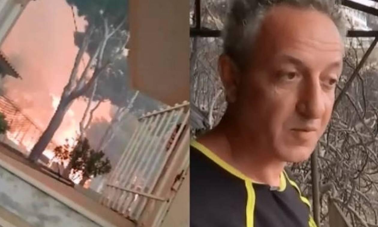 Φωτιά Μάτι: Νέα συγκλονιστική μαρτυρία από τον άνθρωπο που είδε τις φλόγες να περνούν από πάνω του