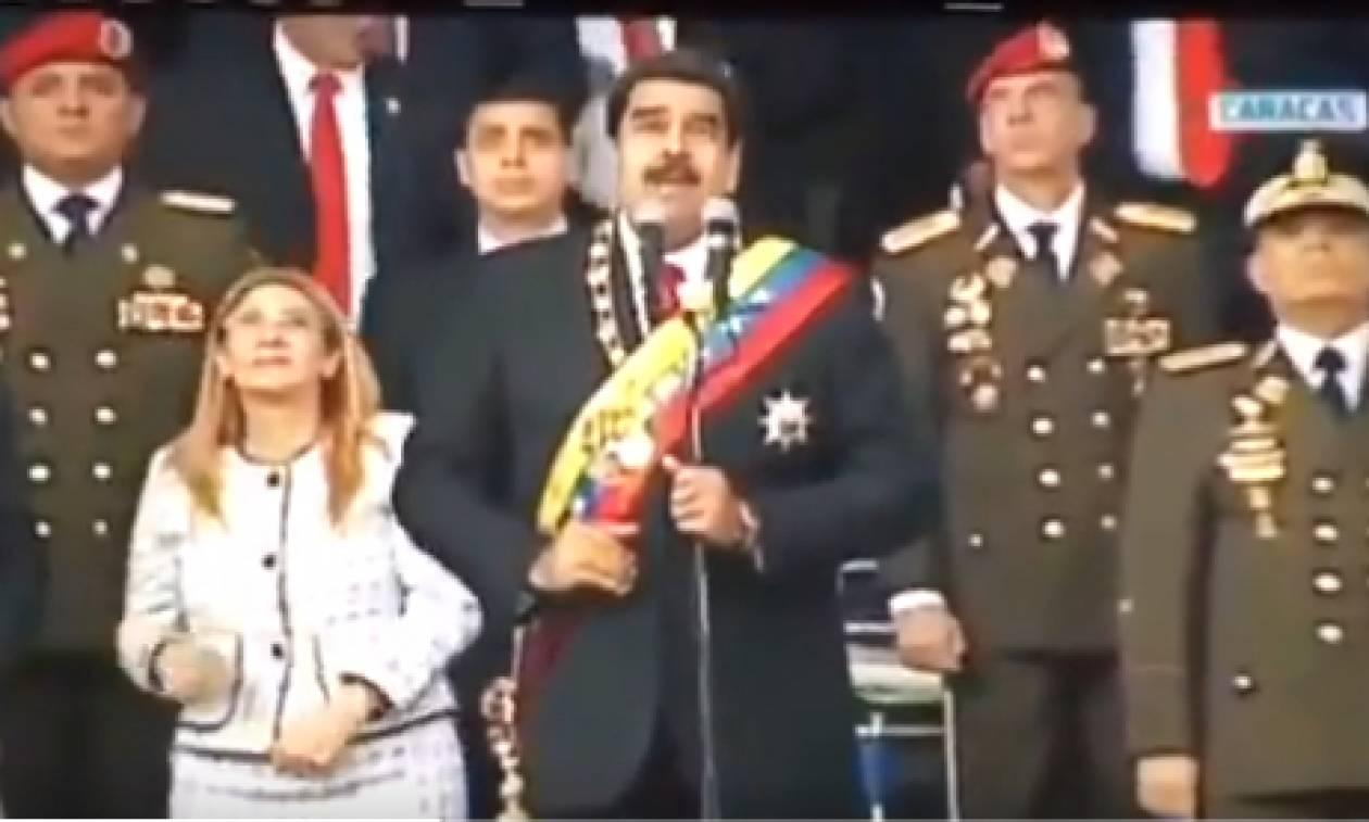 Βενεζουέλα: Διακόπηκε ζωντανή ομιλία του Μαδούρο - Πληροφορίες για έκρηξη (vid)
