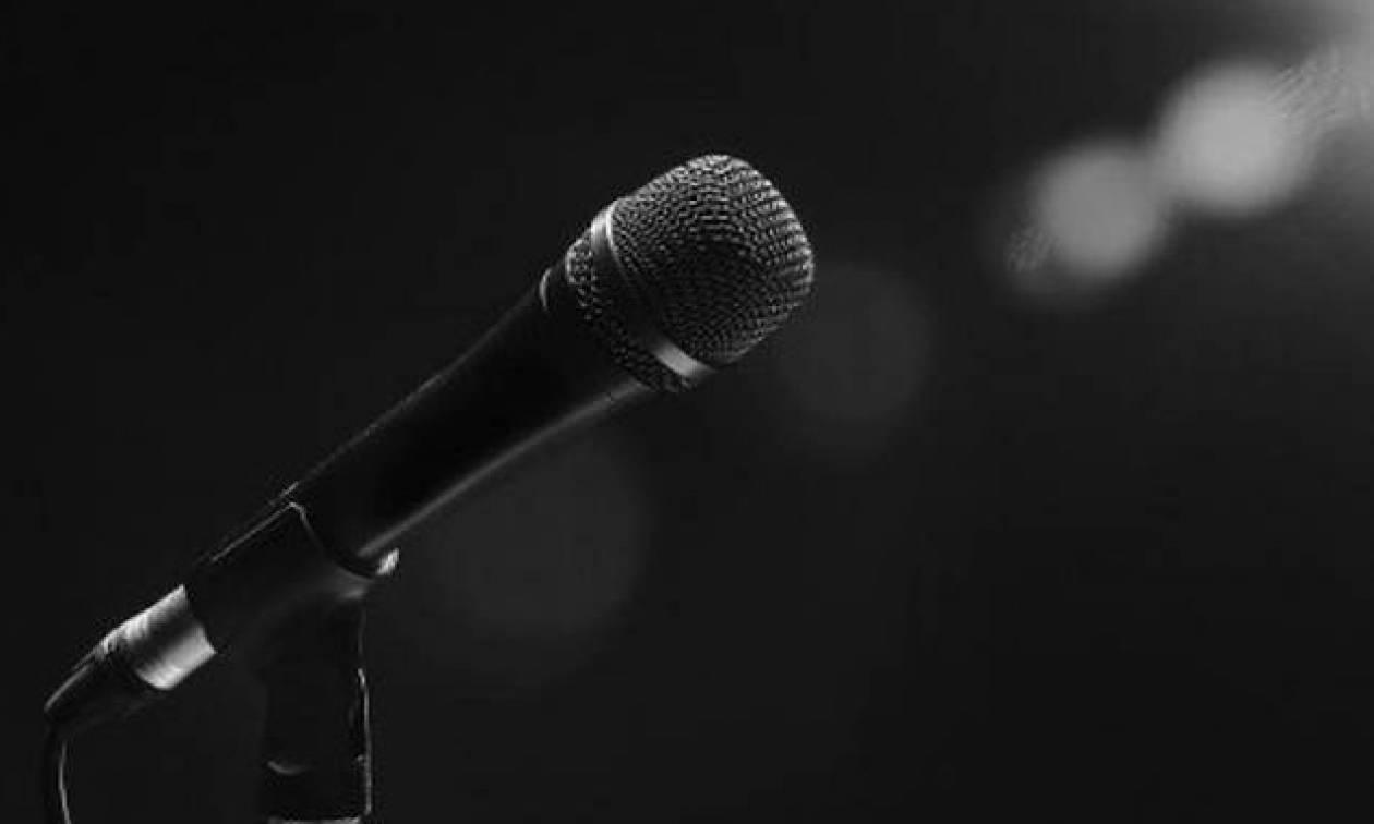 Σοκ: Νεκρός 32χρονος ράπερ