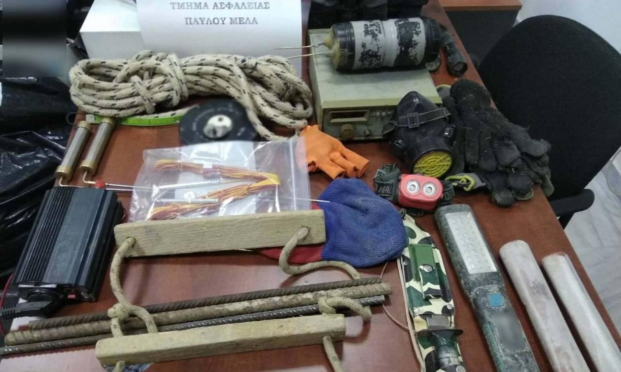 Θεσσαλονίκη: Συνελήφθησαν τέσσερις αρχαιοκάπηλοι στην Ευκαρπία - Κουβαλούσαν όπλα και εκρηκτικά!