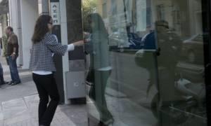 ΑΣΕΠ: Έρχονται προκηρύξεις για 875 προσλήψεις σε ΟΤΑ