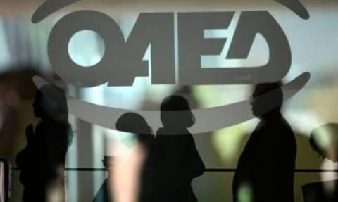 ΟΑΕΔ: Πώς να πάρετε επίδομα ανεργίας με μόλις 100 ένσημα!