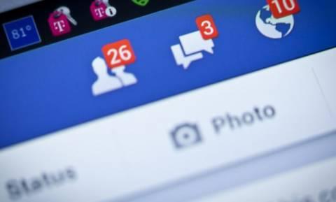 Σάλος: Το Facebook προσπαθεί να αποκτήσει πρόσβαση στα δεδομένα πελατών τραπεζών