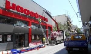 Η Μασούτης Α.Ε. ανοίγει τις «πόρτες» της στο καταναλωτικό κοινό της Αττικής