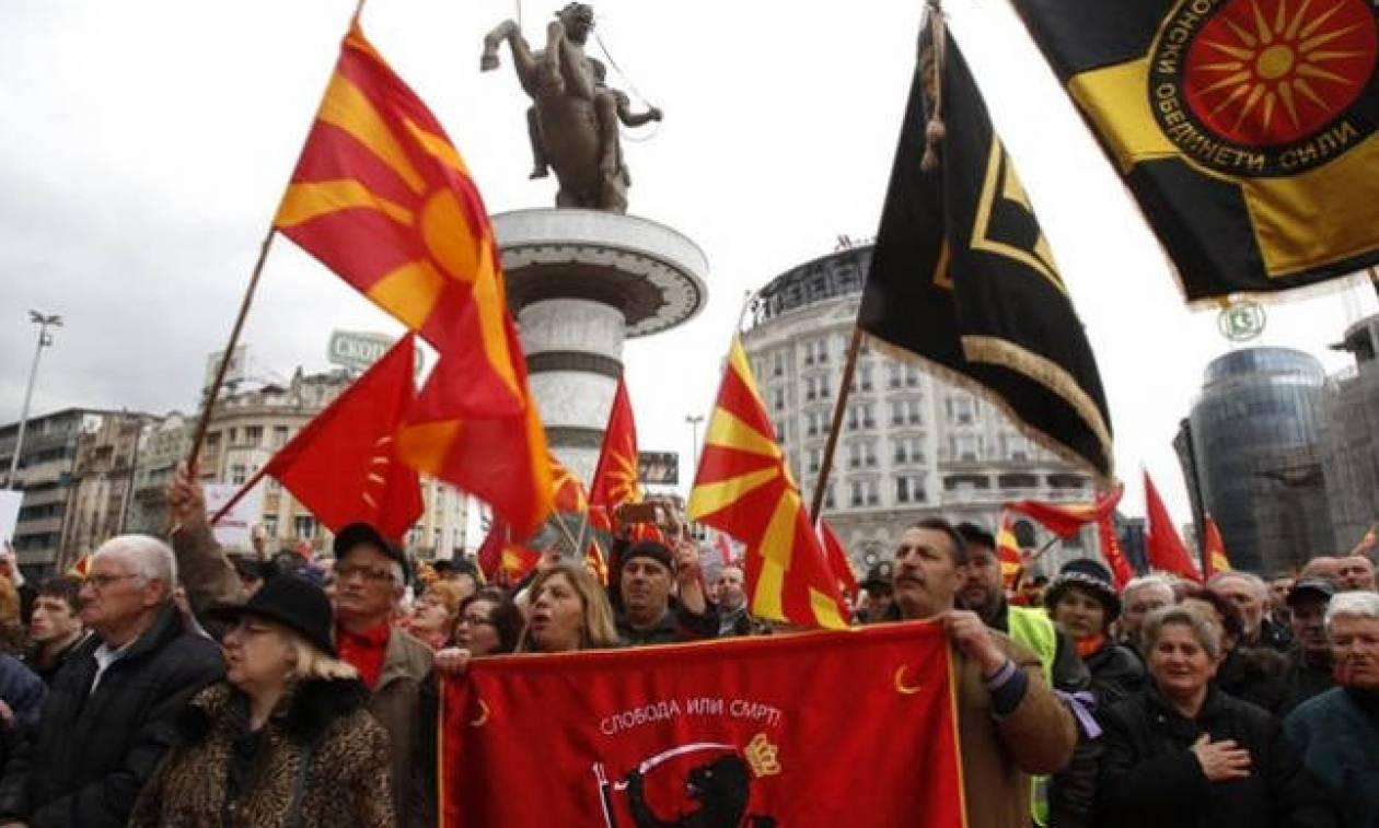 Σκοπιανό – Νέα δημοσκόπηση - «βόμβα»: Τι λένε οι πολίτες για τη Συμφωνία των Πρεσπών