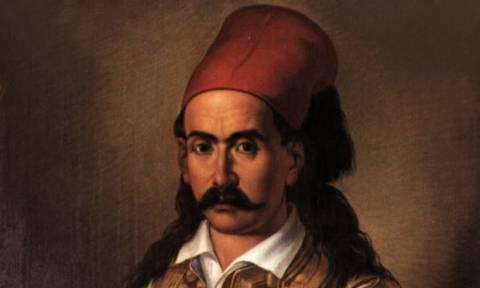Σαν σήμερα το 1823 πεθαίνει ο ήρωας της ελληνικής Επανάστασης, Μάρκος Μπότσαρης
