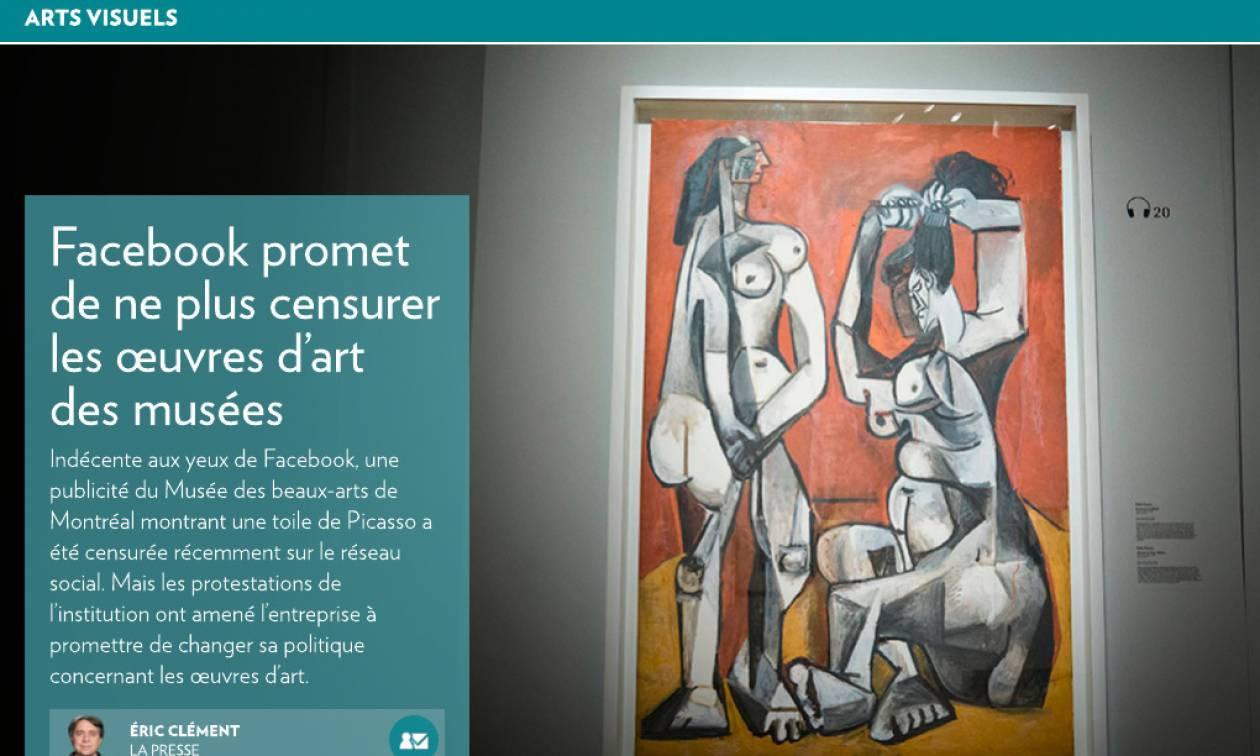 Απίστευτο: Το Facebook λογόκρινε πίνακα του Πικάσο! (Vid)