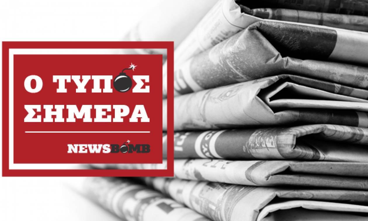 Εφημερίδες: Διαβάστε τα πρωτοσέλιδα των εφημερίδων (09/08/2018)