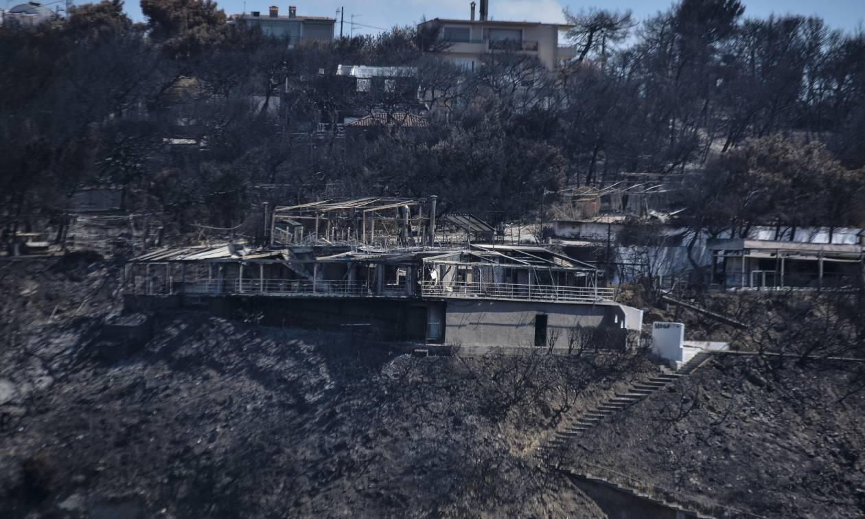 Φωτιά Αττική: Εμπρησμός από αμέλεια η φονική πυρκαγιά - Ποιος είναι ο ύποπτος