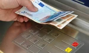 Πόσα χρήματα χάνουν οι πολίτες στις τραπεζικές τους συναλλαγές
