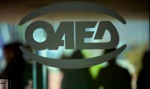 Είστε άνεργος; Δείτε τα νέα προγράμματα του ΟΑΕΔ και θα βρείτε σίγουρα!