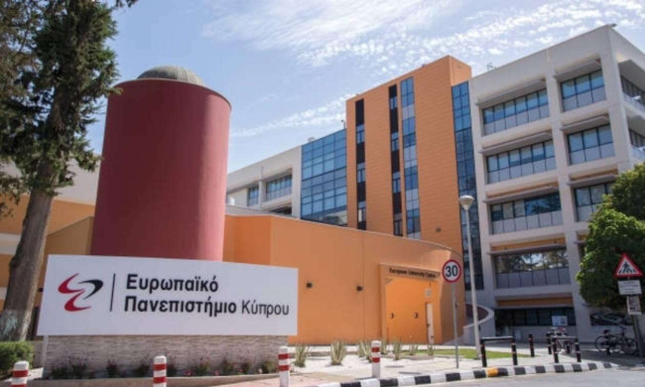 Εκδηλώσεις Παρουσίασης του Ευρωπαϊκού Πανεπιστήμιου Κύπρου στην Ελλάδα