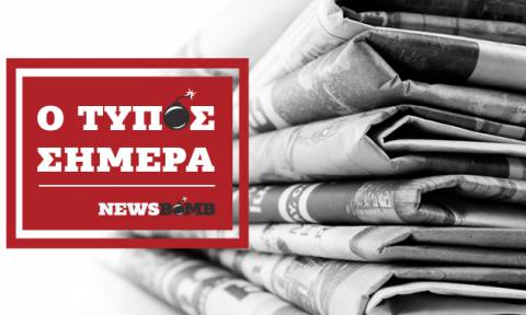 Athens Newspaper Headlines (10/08/2018)