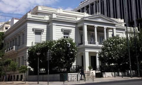 В Греции прокомментировали зеркальный ответ России на высылку дипломатов