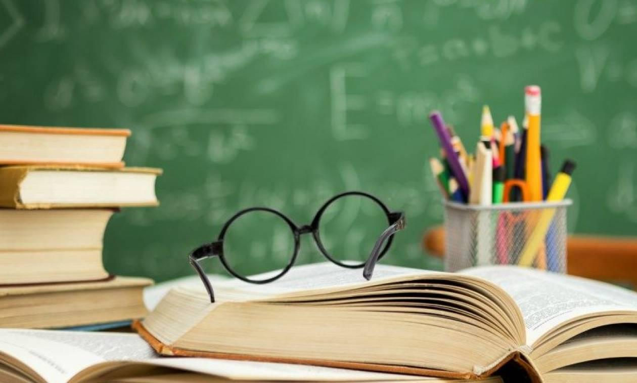 Δείτε πότε ανοίγουν τα σχολεία - Τι ώρα θα ξεκινούν τα μαθήματα για πρώτη φορά από φέτος