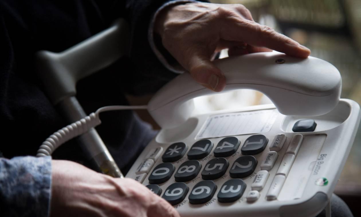 Αχαΐα: Τηλεφωνήματα για δήθεν τροχαία - Hλικιωμένη τους έδωσε 2.000 ευρώ