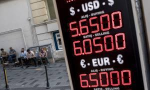 Σε κάθετη πτώση η λίρα - Δραματική παρέμβαση από την κεντρική τράπεζα της Τουρκίας