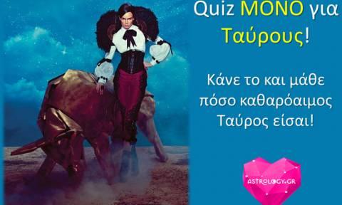 Αν είσαι Ταύρος, κάνε το quiz!