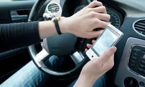 Ιταλία: Κατάσχεση του διπλώματος στους οδηγούς που μιλούν στο κινητό