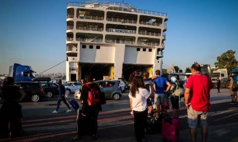 Καιρός τώρα: Με ηλιοφάνεια και μελτέμια θα ταξιδέψουν οι εκδρομείς του Δεκαπενταύγουστου (pics)