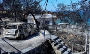 Φωτιά: Σήμερα η πληρωμή των διπλών συντάξεων για τους πυρόπληκτους – Ποια τα δικαιολογητικά