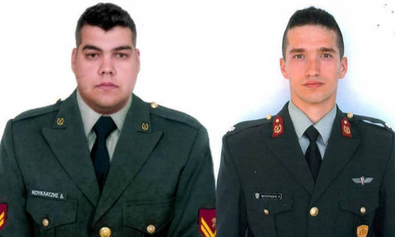 Έλληνες στρατιωτικοί - Συγκινημένοι οι γονείς τους: Ζούμε ένα θαύμα (vid)