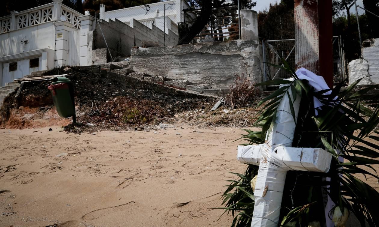 Φωτιά Μάτι: Χωρίς τέλος η τραγωδία – Στους 96 οι νεκροί