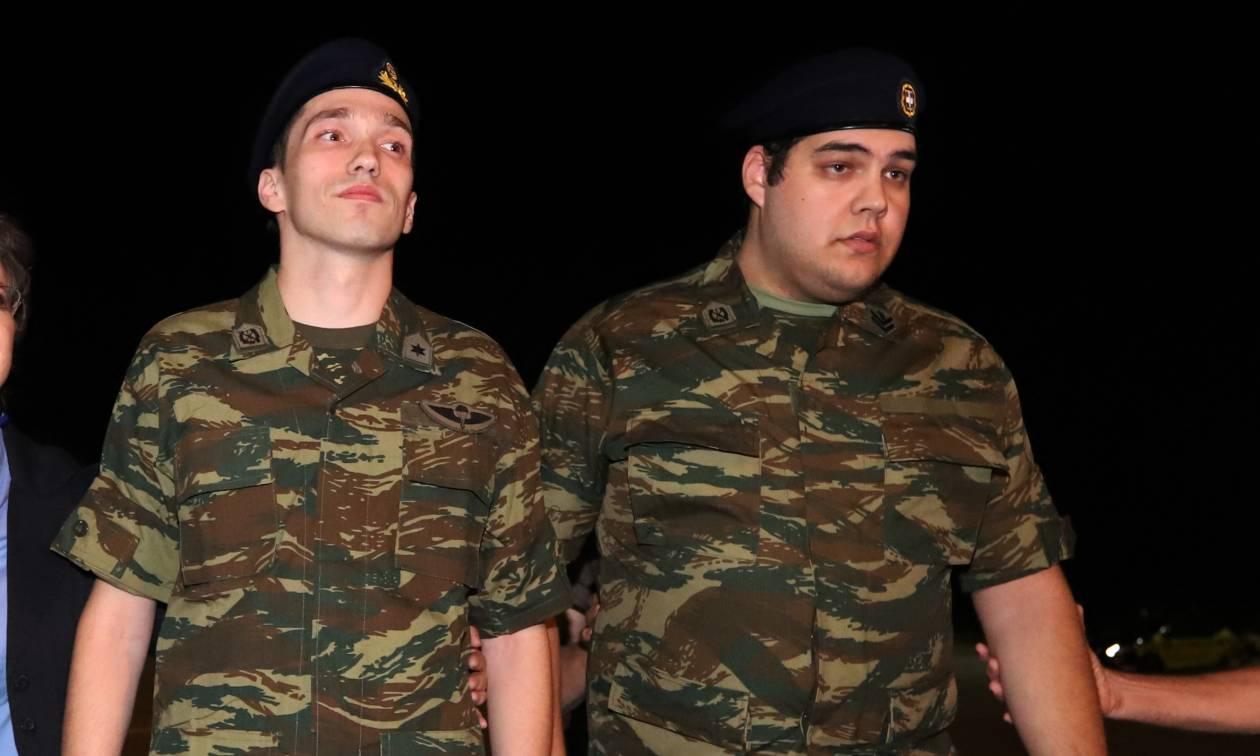 Έτσι απελευθερώθηκαν οι δύο Έλληνες στρατιωτικοί
