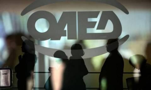 ΟΑΕΔ: Επίδομα μακροχρονίως ανέργων - Δες ΕΔΩ αν το δικαιούσαι