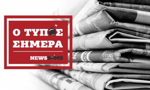 Εφημερίδες: Διαβάστε τα πρωτοσέλιδα των εφημερίδων (17/08/2018)