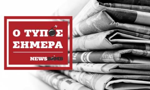Εφημερίδες: Διαβάστε τα πρωτοσέλιδα των εφημερίδων (18/08/2018)