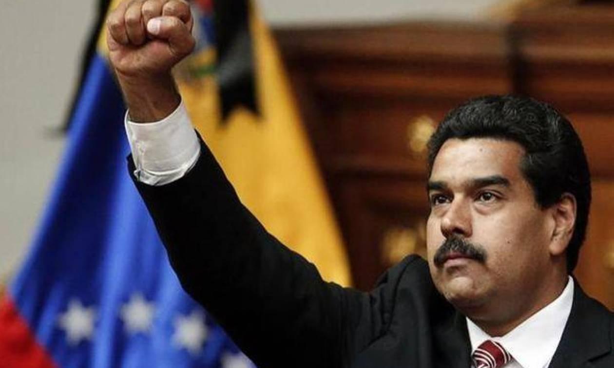 Βενεζουέλα: Ο Μαδούρο αυξάνει 34 φορές τον κατώτατο μισθό και πληρώνει με κρυπτονόμισμα!