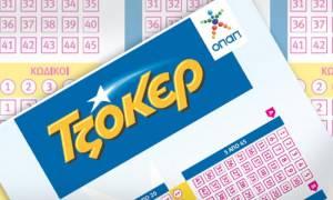 Τζόκερ κλήρωση [1941]: Αυτοί είναι οι αριθμοί που κερδίζουν τα 700.000 ευρώ