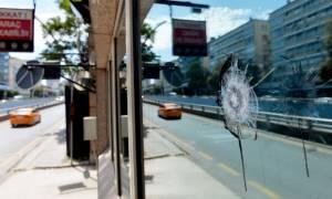 Τουρκία: Συνελήφθησαν οι ένοπλοι που επιτέθηκαν στην Αμερικανική πρεσβεία στην Άγκυρα