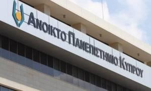 Νέα περίοδος αιτήσεων εισδοχής στο Ανοικτό Πανεπιστήμιο Κύπρου  για το ακαδημαϊκό έτος 2018-2019