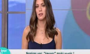 Νατάσα Βαρελά: Συντετριμμένη η συνάδερφός της, Τζωρτζίνα Μαλλιαρόζη στο Νέο Κανάλι
