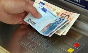 ΟΑΕΔ - Επίδομα ανεργίας: Δείτε αν δικαιούστε 360 ευρώ