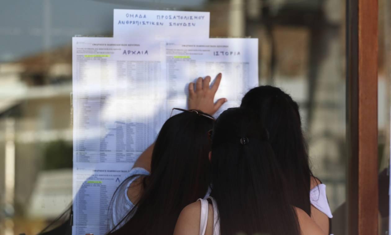 Βάσεις 2018: Τι θα γίνει με τα αποτελέσματα - Πότε θα ανακοινωθούν