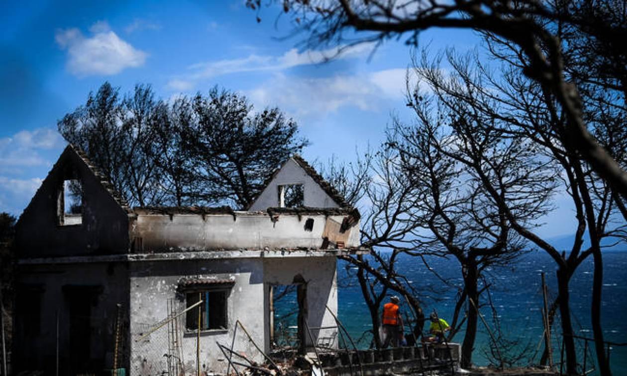 Φωτιά Αττική: Στις 4.239 οι αιτήσεις πυρόπληκτων για τη χορήγηση επιδόματος
