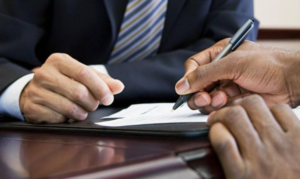 Πώς θα συμπληρώσετε την αίτηση για τον εξωδικαστικό μηχανισμό