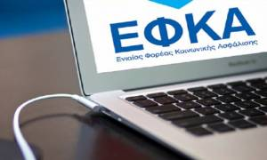 ΕΦΚΑ: Αναρτήθηκαν τα ειδοποιητήρια για τις εισφορές Ιουλίου