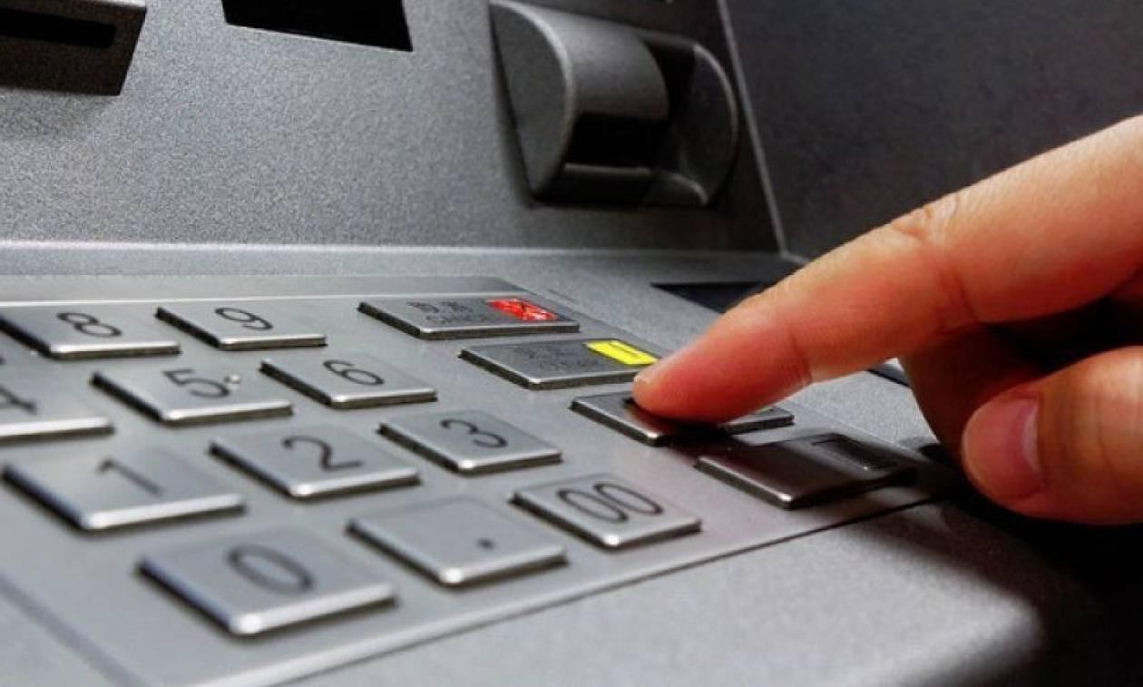ΚΕΑ: Ανακοινώθηκε επίσημα η πληρωμή του Αυγούστου