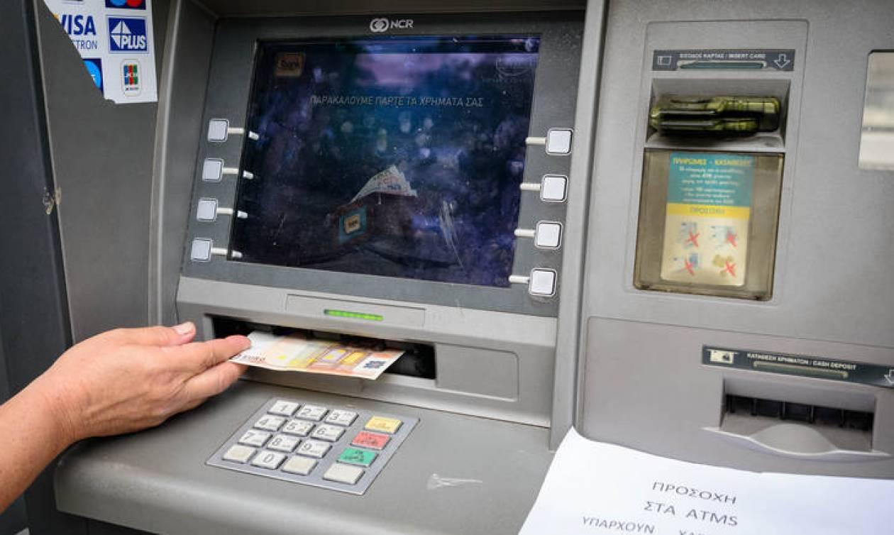 Capital Controls: Έρχεται νέα χαλάρωση – Πόσα χρήματα θα μπορούμε να τραβήξουμε