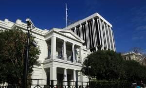 Συναγερμός για φωτιά στο Υπουργείο Εξωτερικών