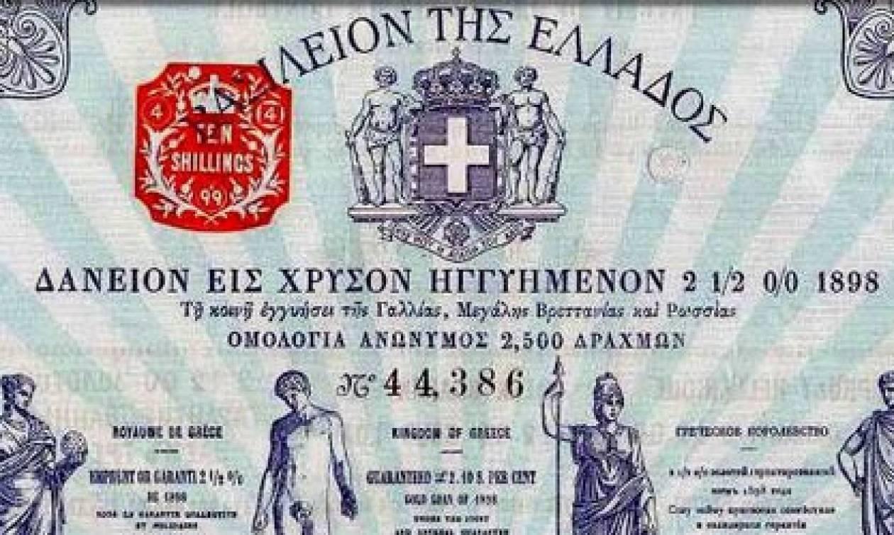 Το ελληνικό χρέος μέσα από ένα άλλο οπτικό πρίσμα