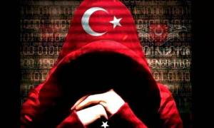 Νέα επίθεση από Τούρκους χάκερς: «Χτύπησαν» τη σελίδα του Πανεπιστημίου Αιγαίου (vid)