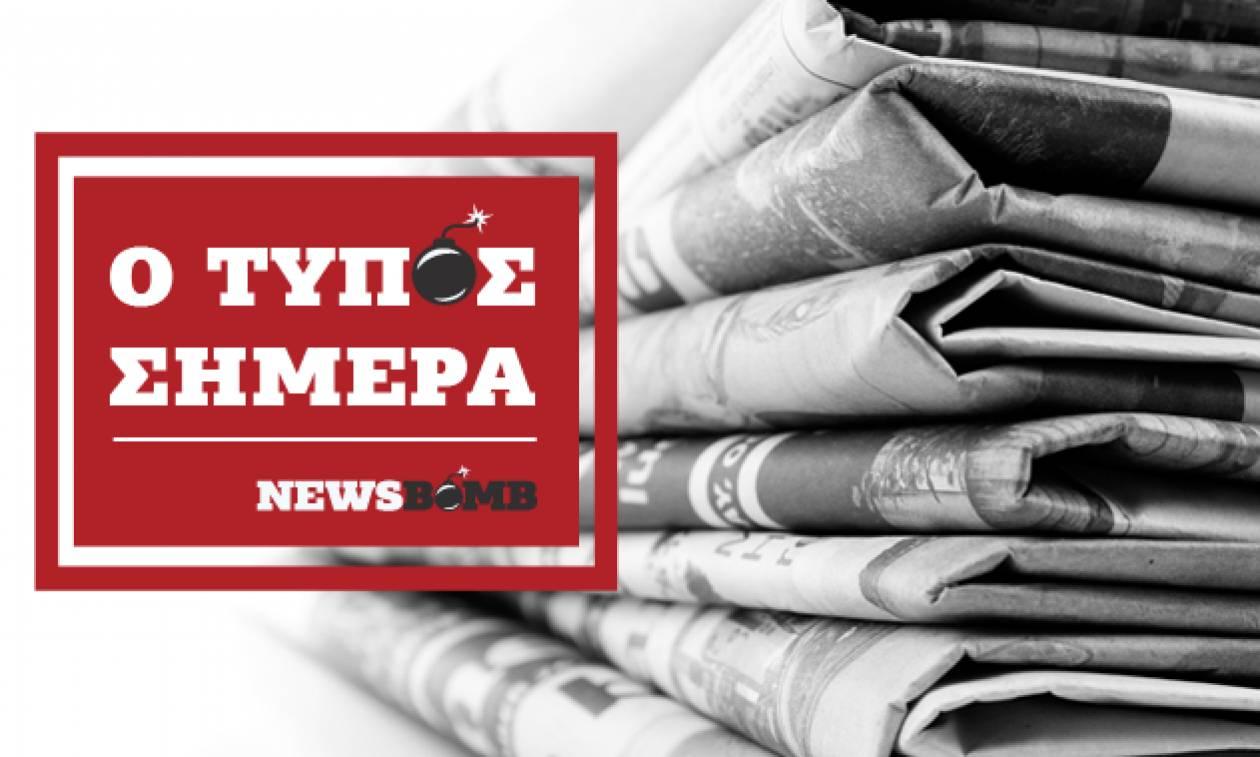 Εφημερίδες: Διαβάστε τα πρωτοσέλιδα των εφημερίδων (27/08/2018)